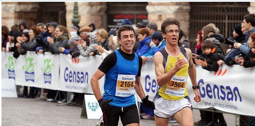 Halbmarathon-verona-2015-ergebnis-plaickner-hermann